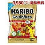 ハリボー 80gハリボーグミ ゴールドベア 10袋入 (グミ クマ HARIBO)