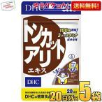 DHC 20日分 トンカットアリエキス 1袋 (サプリメント)