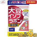 DHC 20日分(40粒)大豆イソフラボン 1袋 (サプリメント)