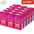 『送料無料』DHC コラーゲンビューティ7000プラス 50ml瓶 30本入 ※北海道は別途600円必要です。