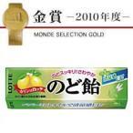 ロッテ のど飴 スティックタイプ 11粒×10本入 (キャンディ)
