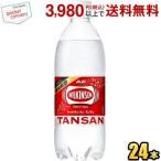 ウィルキンソン炭酸水 画像