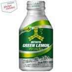 アサヒ 三ツ矢 グリーンレモン 300mlボトル缶 24本入 (三ツ矢サイダー 炭酸)