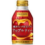 アサヒ フォション はちみつナッツアップルティー 280gボトル缶 24本入 (FAUCHON フォーション)