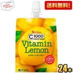 C1000 ビタミンレモンゼリー 180g