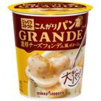 ポッカサッポロ じっくりコトコトこんがりパンGRANDE 濃厚チーズフォンデュ風ポタージュ 38.0g×6カップ入 (グランデ カップスープ)