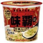 ポッカサッポロ 味覇味中華スープ 17.1g×6カップ入 ウェイパー ウェイパァー
