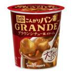ポッカサッポロ じっくりコトコト こんがりパン GRANDE ブラウンシチュー風ポタージュ 29.6g×6カップ入