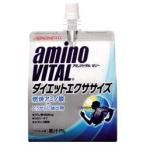 味の素 アミノバイタル ゼリードリンク ダイエットエクササイズ 180g 30個入 (AMINO VITAL スポーツドリンク)