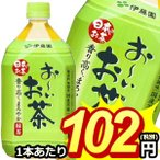 お〜いお茶 緑茶 1L ×12本