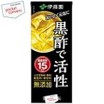 伊藤園 黒酢で活性 200ml紙パック 24本入 (酢飲料 果汁飲料)