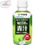 伊藤園 毎日1杯の青汁 無糖 240gペットボトル 24本入 『栄養機能食品(ビタミンE)』(野菜ジュース)