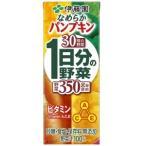 伊藤園 なめらかパンプキン 1日分の野菜 200ml紙パック 24本入 (野菜ジュース 一日分の野菜)