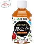 伊藤園 伝承の健康茶 黒豆茶 275mlPET 24本入 (HOT&COLD カフェインゼロ)