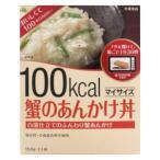 大塚食品 マイサイズ 蟹のあんかけ丼 150g×10食 (100k