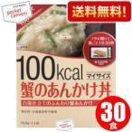 『送料無料:ケース販売』大塚食品 マイサイズ 蟹のあ