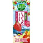 カゴメ 野菜生活100 とちおとめミックス ヨーグルト風味 200ml紙パック 24本入 (野菜ジュース)