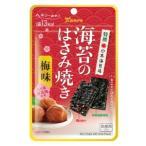 カンロ 海苔のはさみ焼き梅味 6袋入