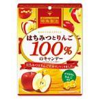 扇雀飴本舗 53gはちみつとりんご100%のキャンディー 6袋