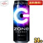 送料無料 サントリー ZONe Ver.2.0.0 500ml缶 24本入 (エナジードリンク ゾーン)