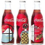 コカ・コーラ 250ml瓶 24本入 コカコーラボトルジャパンデザインボトル (コカコーラ ビン びん ワンウェイボトル)