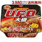日清 168g日清焼そばUFO. BIGビッグ 12食入 (ユーフォー) (インスタント食品)