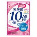 パイン 乳酸菌10億個 70g×10袋入 (キャンディー)