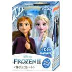 『発売日2019年12月16日』 『アナと雪の女王2』 フルタ チョコエッグ アナと雪の女王2 10個入(食玩)