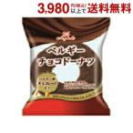 丸中製菓Maybelle 1個チョコレートドーナツ 8個入