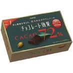 明治/チョコレート効果カカオ72%75g