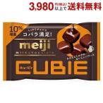 明治ミルクチョコレートCUBIE 10袋