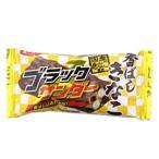 有楽製菓(ユーラク) ブラックサンダーきなこ 20本入