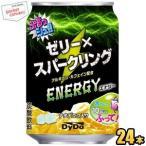ダイドー ぷるっシュ!! ゼリー×スパークリング エナジー 280g缶 24本入 エナジードリンク ゼリー炭酸飲料