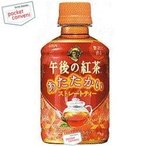 キリン 『HOT用』 午後の紅茶 あたたかいストレートティー 280mlペットボトル 24本入 (ホット)
