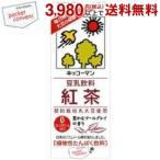 豆乳飲料 紅茶 200ml ×18本 キッコーマン