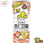 キッコーマン 豆乳飲料 杏仁豆腐 200ml紙パック 18本入 (豆乳飲料)