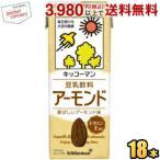 キッコーマン 豆乳飲料 アーモンド 200ml紙パック 18本入 (豆乳飲料)