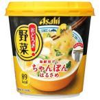 アサヒフード おどろき野菜 ちゃんぽん 6個入 (インスタント食品)