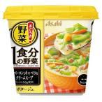 アサヒフード おどろき野菜 1食分の野菜 ベーコンとキャベツのクリームスープ 20.8g×6入