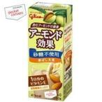 グリコ アーモンド効果 砂糖不使用 香ばし大麦 200ml紙パック 24本入