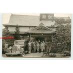 V8432 北海道 函館 湯川温泉 旭館 玄関