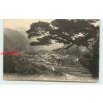 Xh0154石川 山中温泉【絵葉書