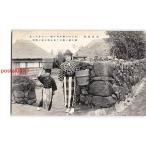 Xw6291東京 大島風俗 アンコは朝夕村の唯一つの井戸に水桶を頭に乗せて水を汲み運ぶ *アルバム跡有り【絵葉書