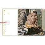 XyL8055 裸婦 宮本三郎 第24回二科美術展覧会出品 *傷み有り 【アンティーク絵葉書
