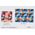 川島織物セルコン effabrics plus(エフファブリックス) ファブリックパネルL 51×37×2cm GF1805