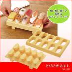 寿司型 寿司器 すし器 押し型 押し寿司器 寿司メーカ