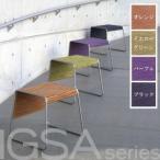 IGSA series いぐさシリーズ いぐさチェア Stoolスツール W45