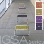 IGSA serie いぐさシリーズ いぐさチェア Low Stoolロースツー