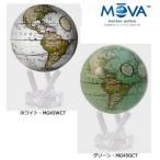 地球儀 浮く インテリア アンティーク 子供用 movaグローブ 11cm