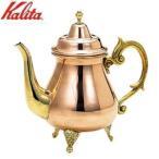 銅コーヒードリップポット コーヒー 銅ポット ドリップ 銅コーヒーポット
